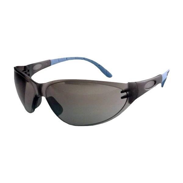 Arbeits-Schutzbrille 'Arty-FL 260 Smoke'